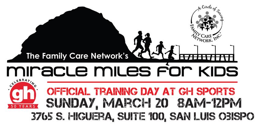 MM4K-Training-Event-Logo.jpg
